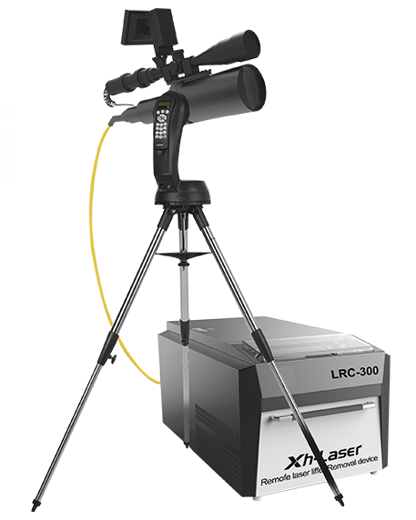 Remofe laser liffer Removal device